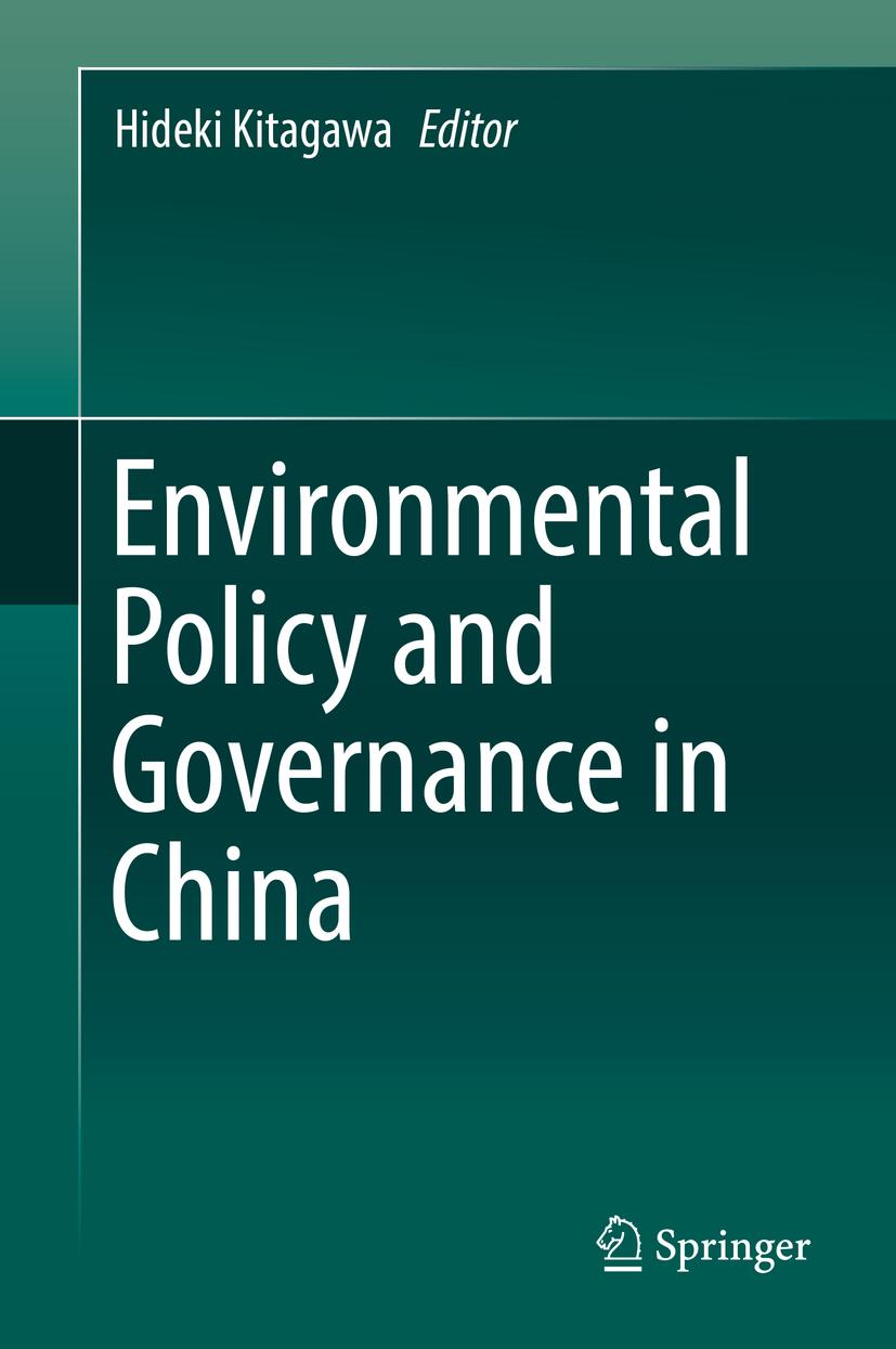 Kitagawa, Hideki - Environmental Policy and Governance in China, ebook