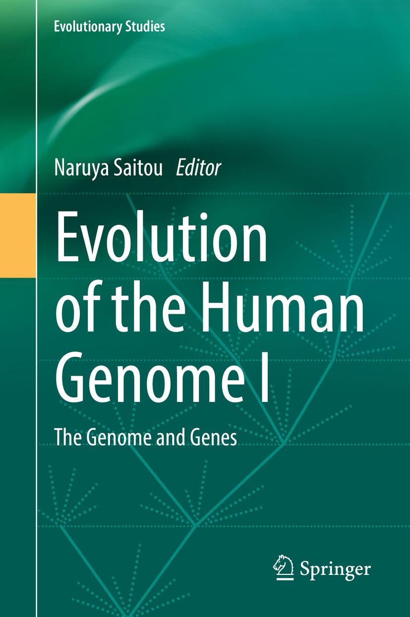 Saitou, Naruya - Evolution of the Human Genome I, ebook