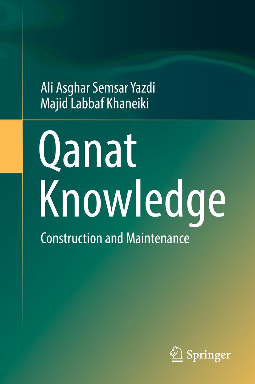 Khaneiki, Majid Labbaf - Qanat Knowledge, ebook