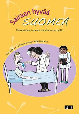 Kela, Maria - Sairaan hyvää suomea. Terveysalan suomea maahanmuuttajille, e-kirja