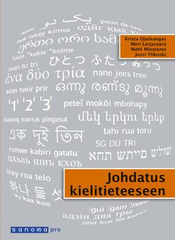 Ojutkangas, Krista - Johdatus kielitieteeseen, e-kirja