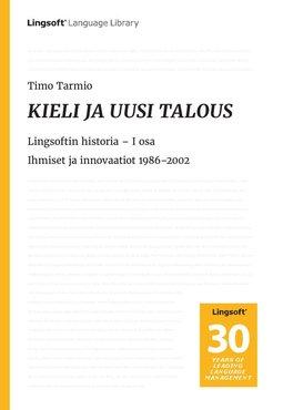 Tarmio, Timo - Kieli ja uusi talous, e-bok