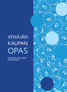 kauppakamari, Suomalais-Venäläinen - Venäjän-kaupan opas, e-kirja