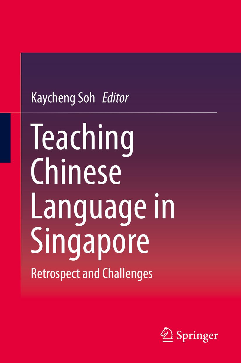 Soh, Kaycheng - Teaching Chinese Language in Singapore, ebook