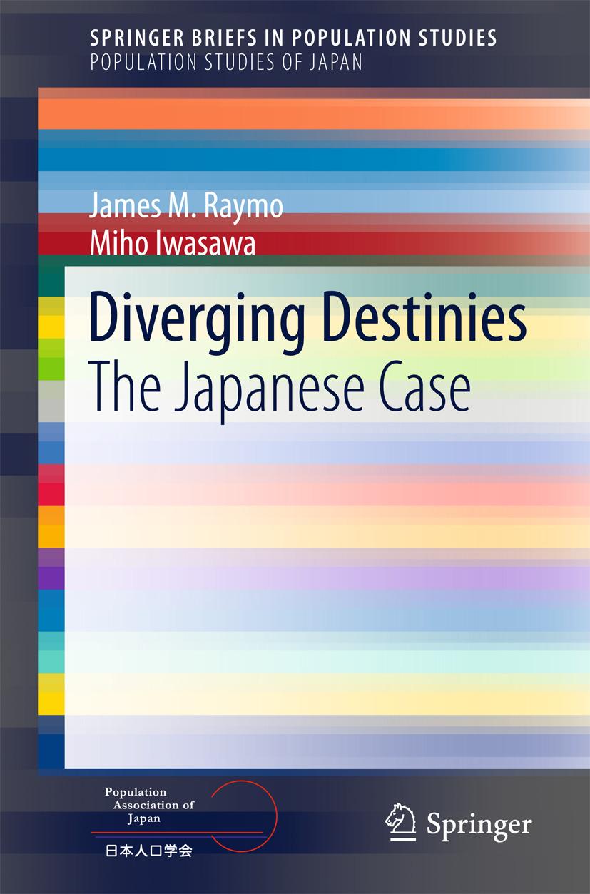 Iwasawa, Miho - Diverging Destinies, ebook