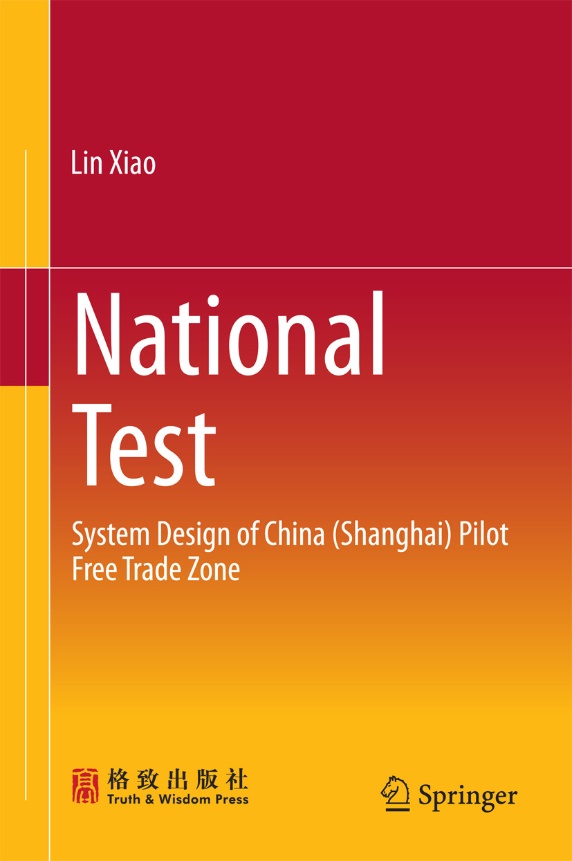 Xiao, Lin - National Test, ebook