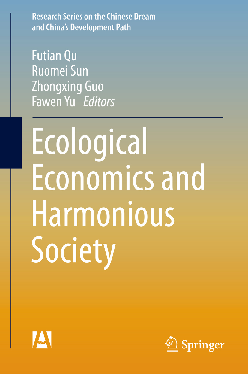 Guo, Zhongxing - Ecological Economics and Harmonious Society, ebook