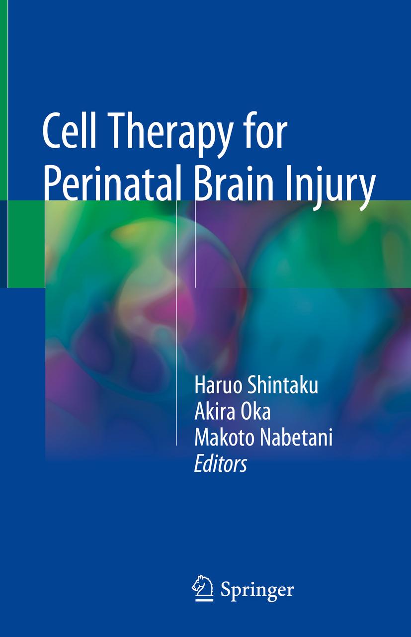 Nabetani, Makoto - Cell Therapy for Perinatal Brain Injury, ebook
