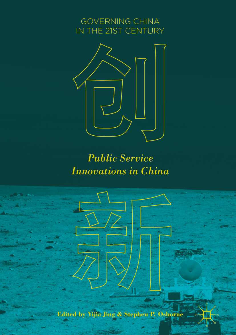 Jing, Yijia - Public Service Innovations in China, ebook