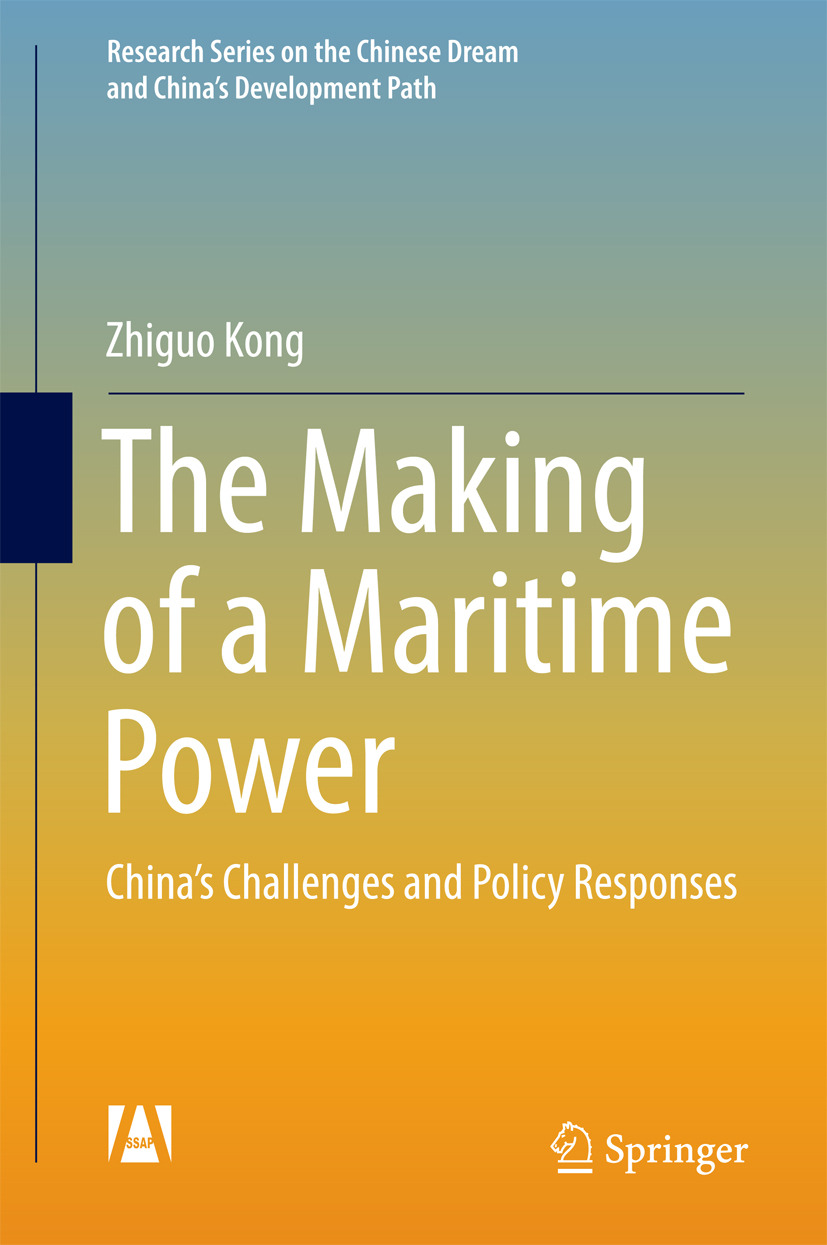 Kong, Zhiguo - The Making of a Maritime Power, ebook