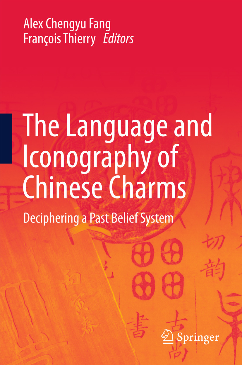 Fang, Alex Chengyu - The Language and Iconography of Chinese Charms, e-bok