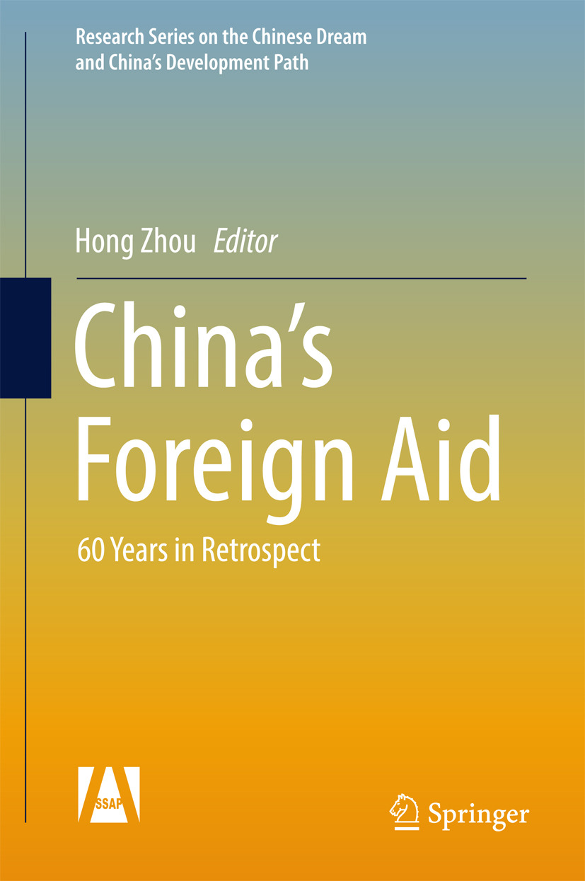Xiong, Hou - China's Foreign Aid, ebook