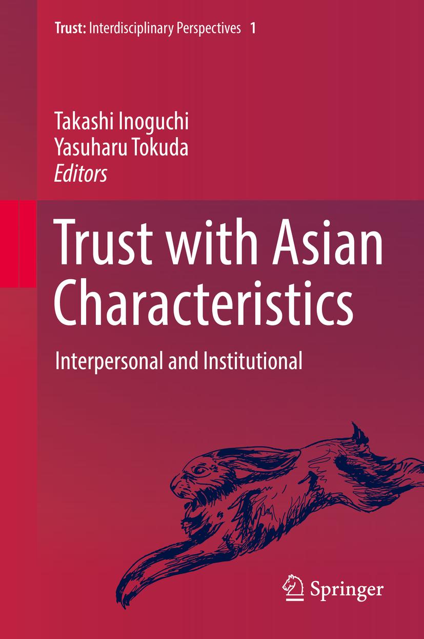 Inoguchi, Takashi - Trust with Asian Characteristics, ebook
