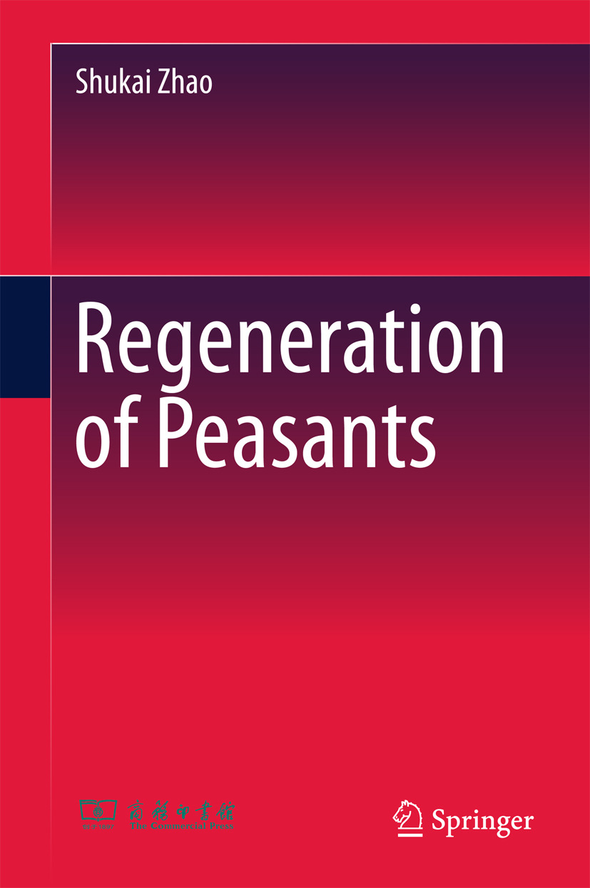 Zhao, Shukai - Regeneration of Peasants, ebook