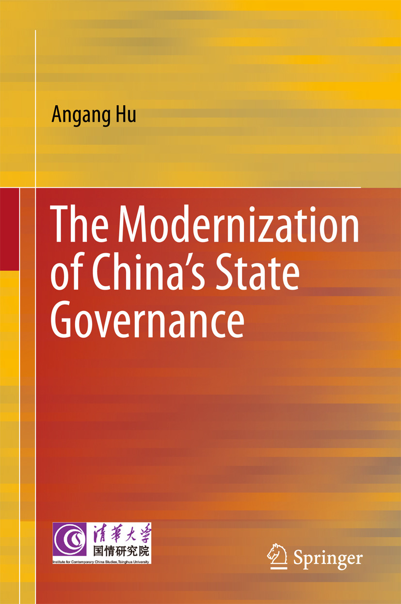 Hu, Angang - The Modernization of China's State Governance, ebook