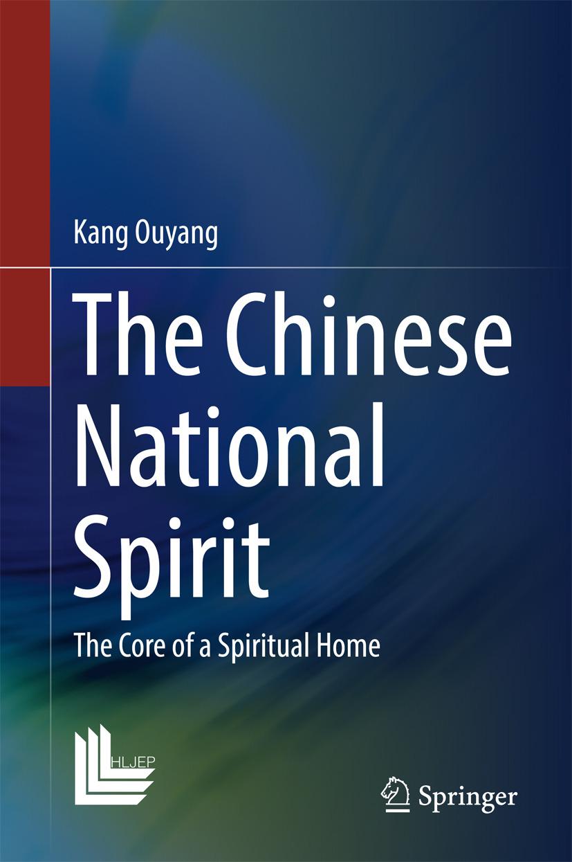 Ouyang, Kang - The Chinese National Spirit, ebook
