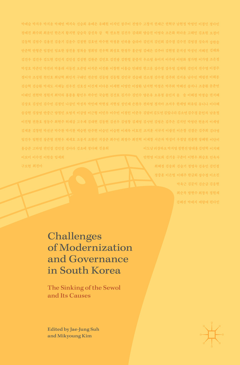 Kim, Mikyoung - Challenges of Modernization and Governance in South Korea, ebook