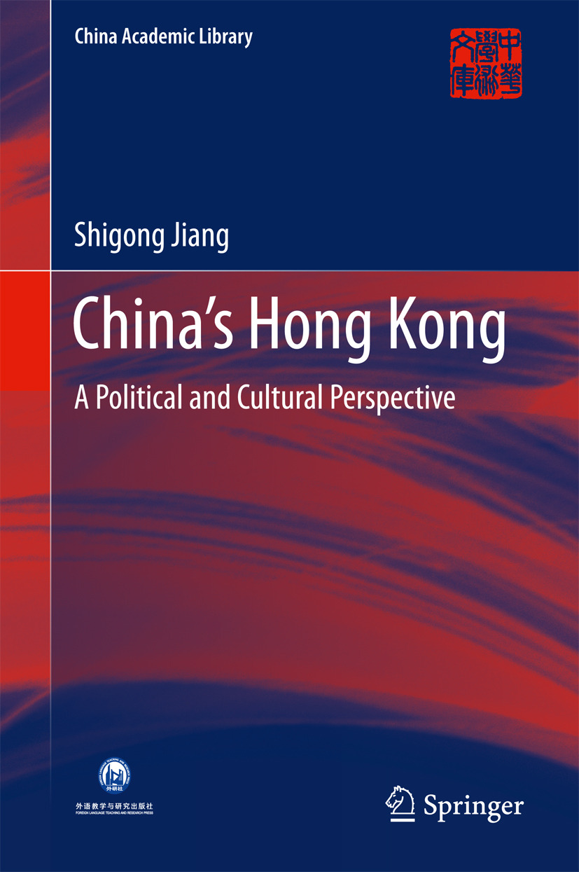 Jiang, Shigong - China's Hong Kong, ebook
