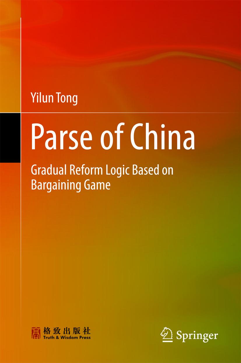 Tong, Yilun - Parse of China, ebook