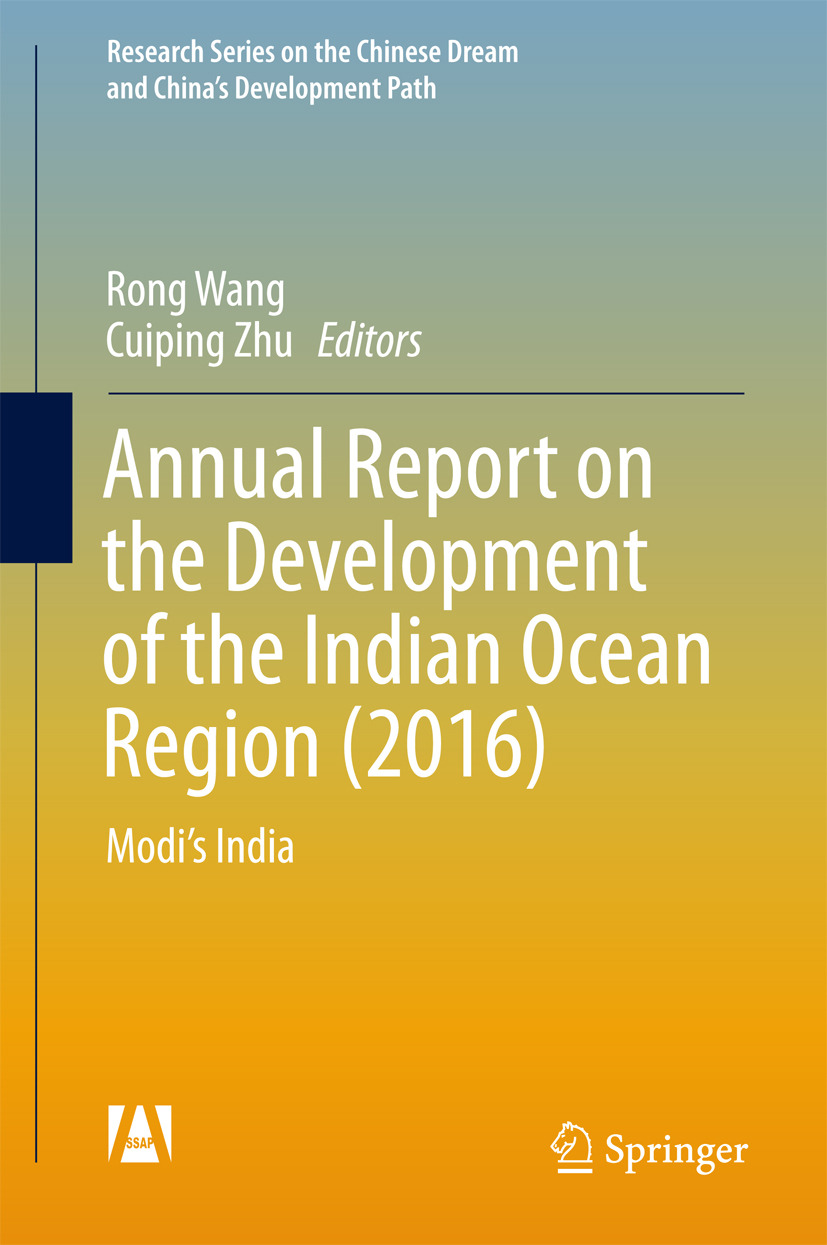 Wang, Rong - Annual Report on the Development of the Indian Ocean Region (2016), ebook
