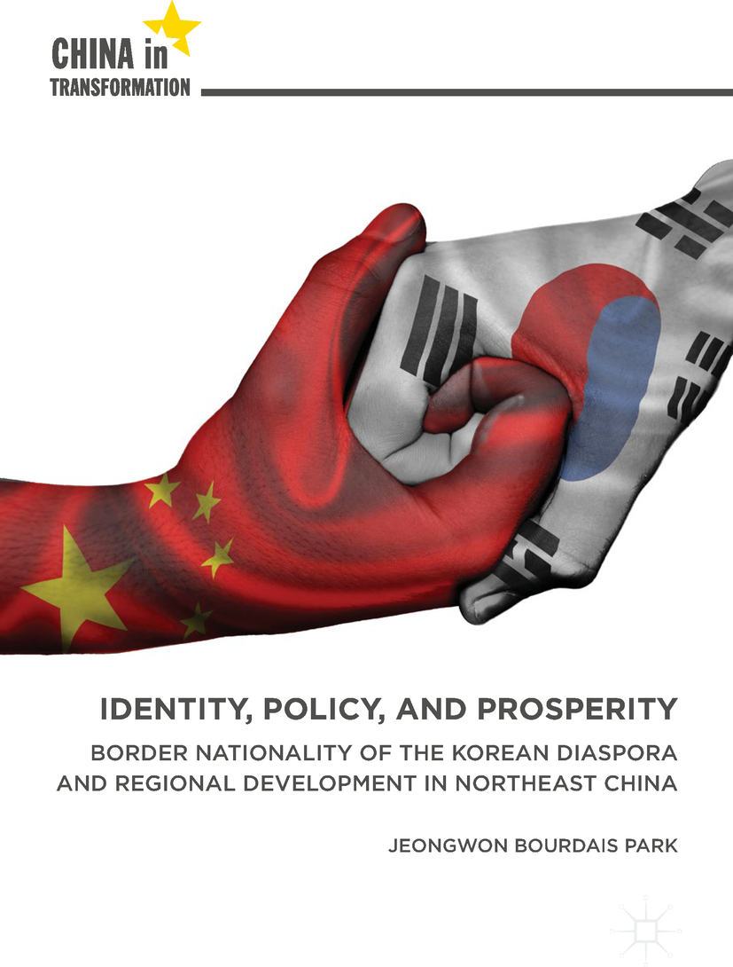 Park, Jeongwon Bourdais - Identity, Policy, and Prosperity, ebook