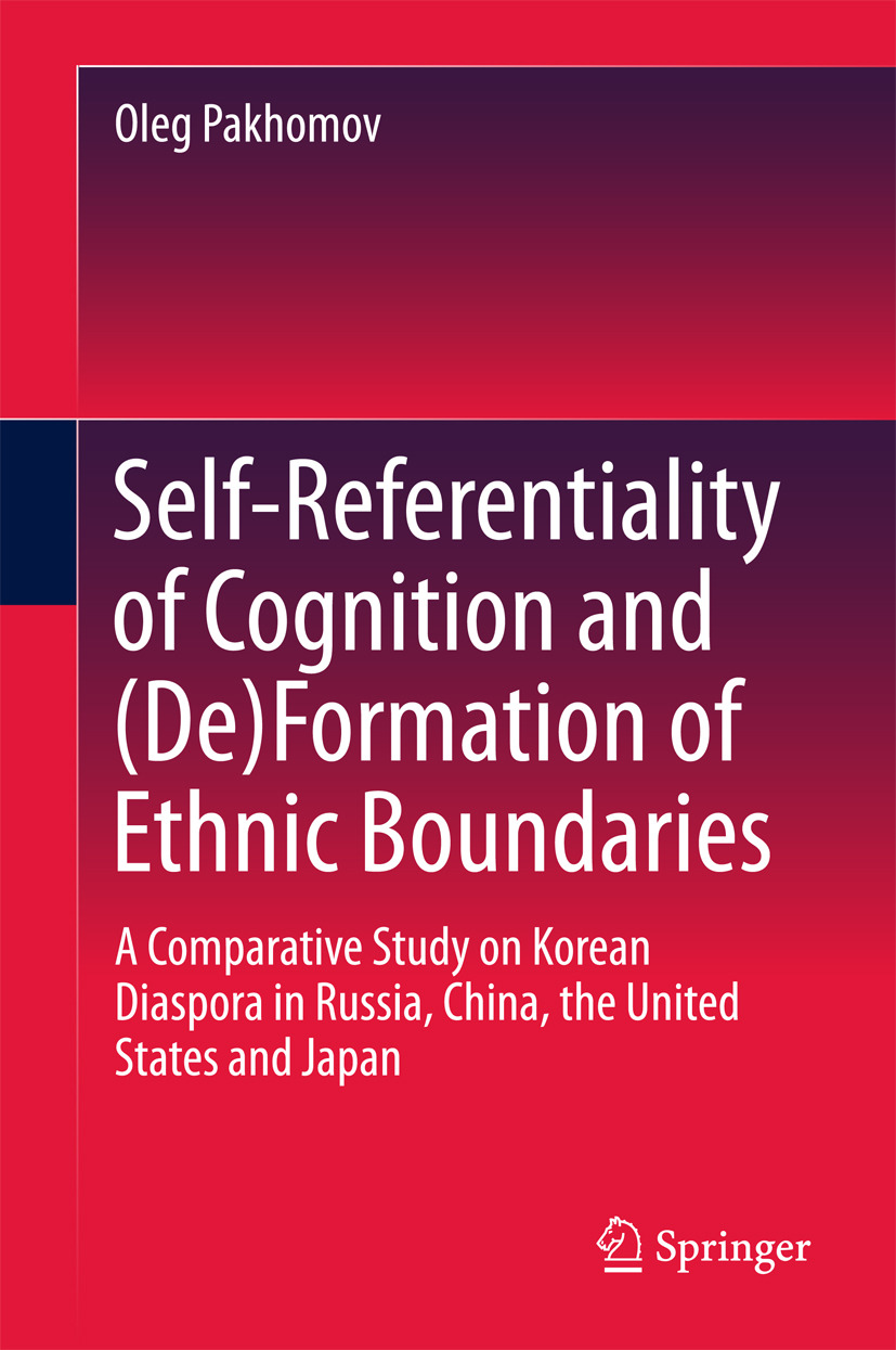 Pakhomov, Oleg - Self-Referentiality of Cognition and (De)Formation of Ethnic Boundaries, ebook