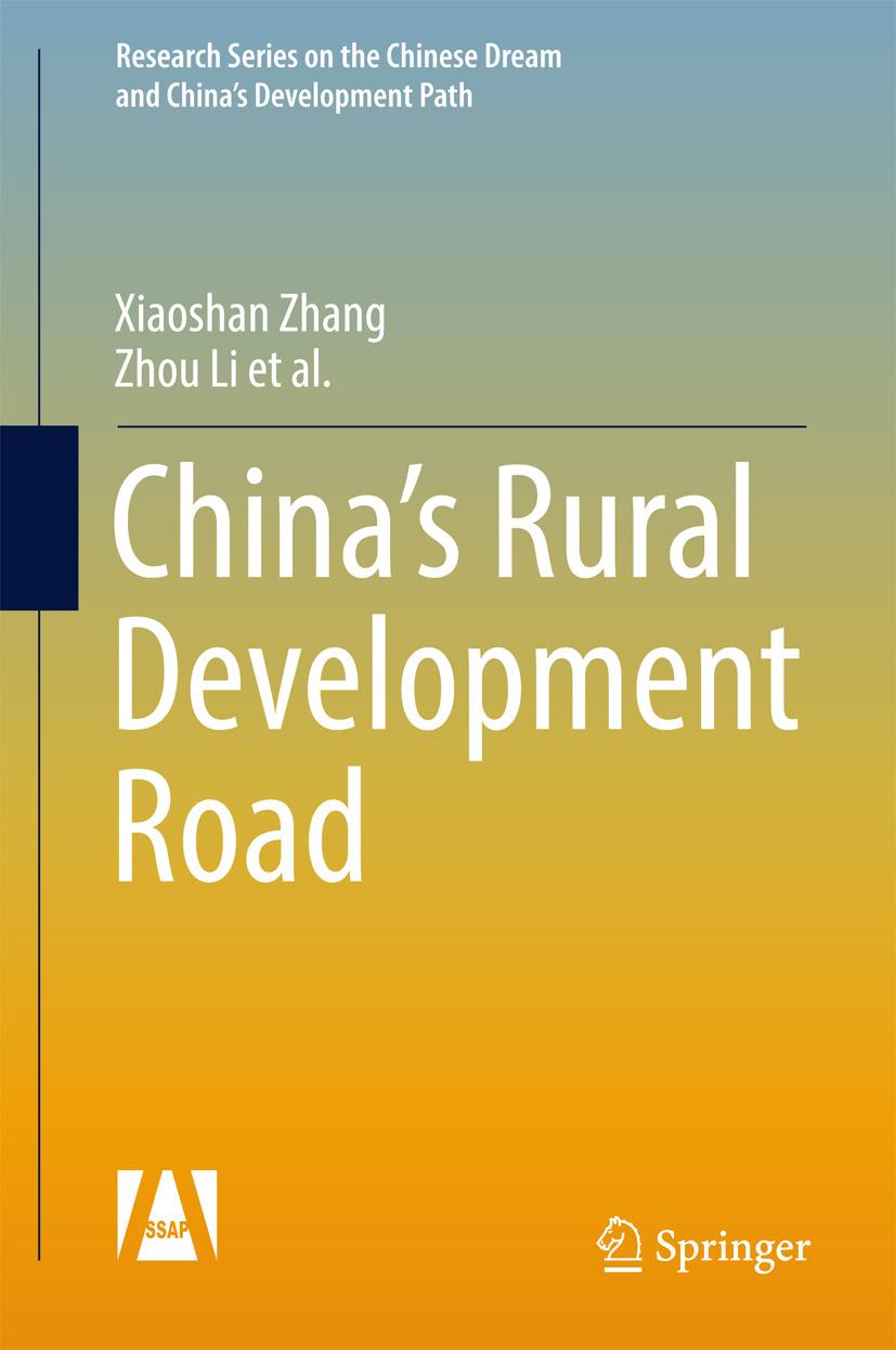 Li, Zhou - China's Rural Development Road, ebook