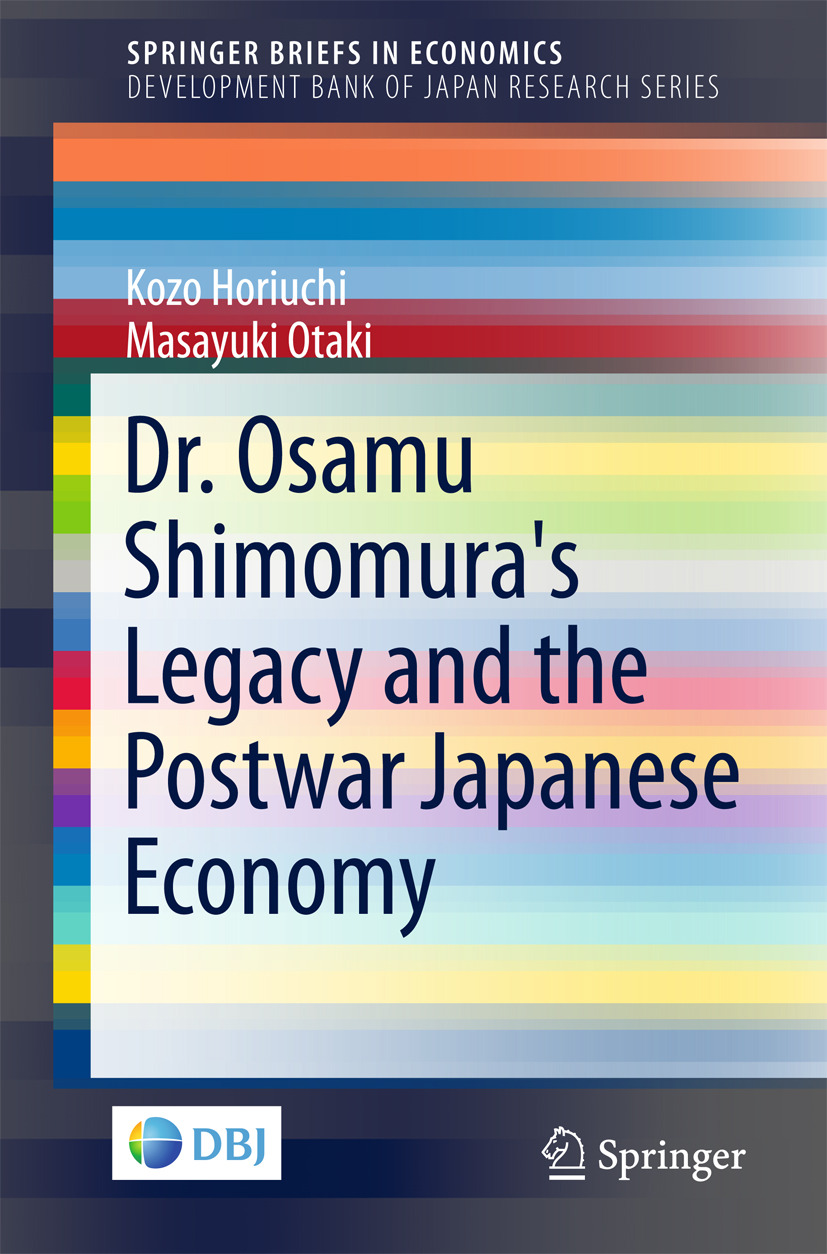 Horiuchi, Kozo - Dr. Osamu Shimomura's Legacy and the Postwar Japanese Economy, ebook