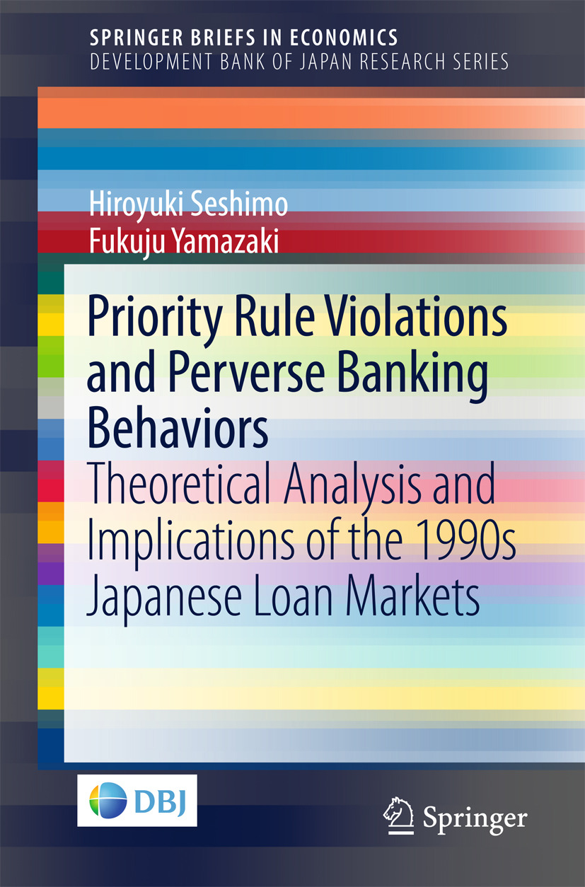 Seshimo, Hiroyuki - Priority Rule Violations and Perverse Banking Behaviors, ebook