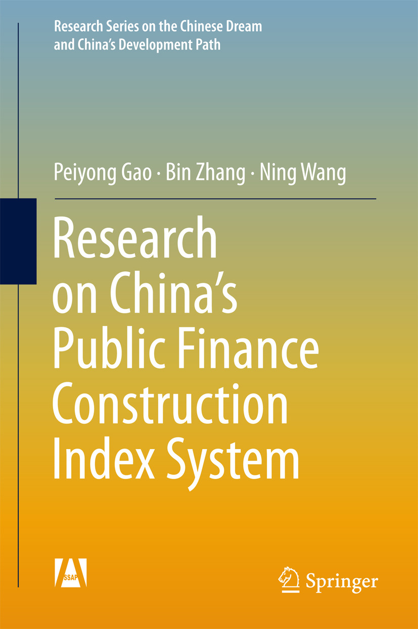 Gao, Peiyong - Research on China's Public Finance Construction Index System, ebook