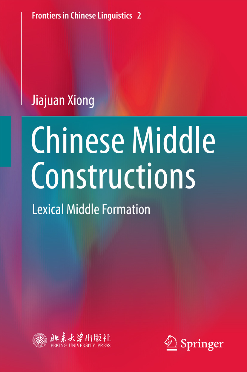 Xiong, Jiajuan - Chinese Middle Constructions, ebook
