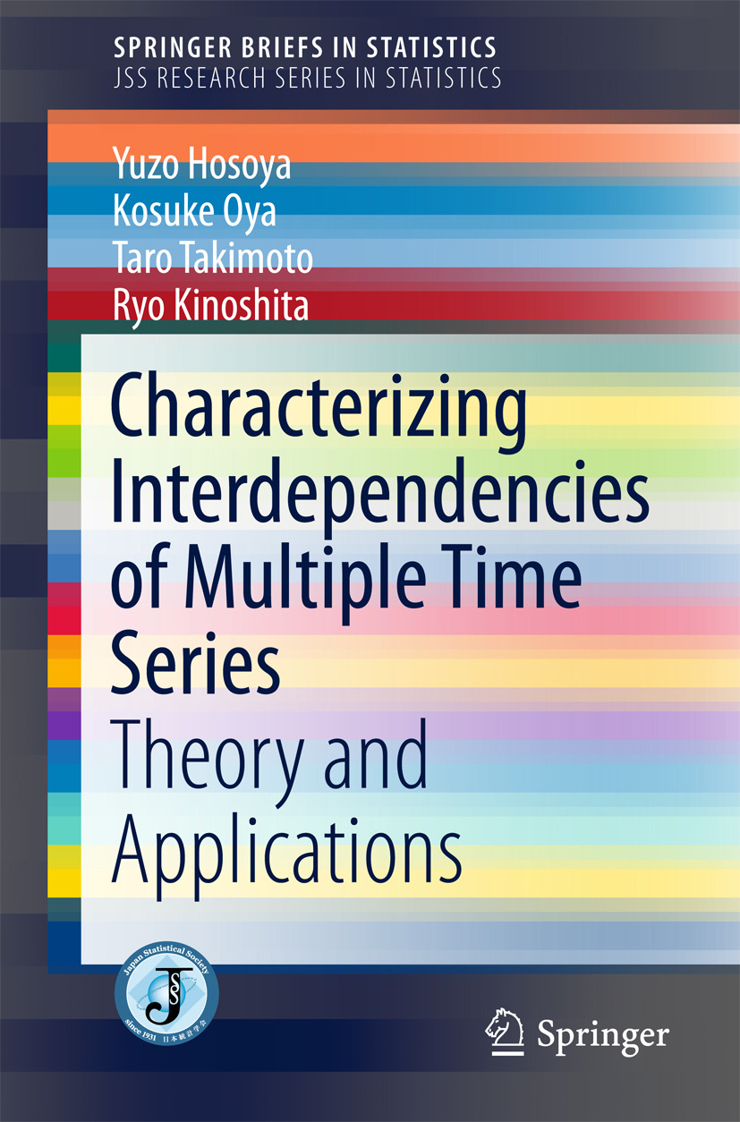 Hosoya, Yuzo - Characterizing Interdependencies of Multiple Time Series, ebook