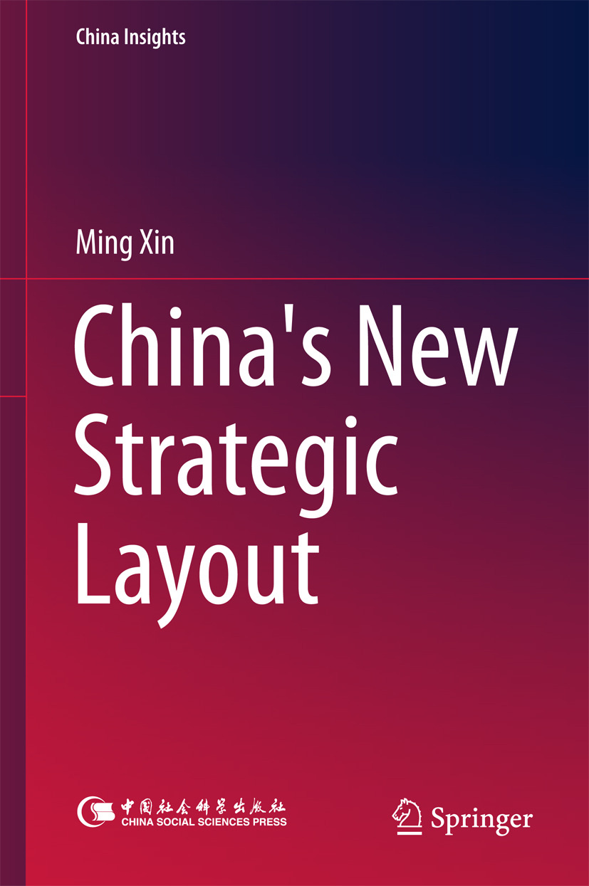 Xin, Ming - China's New Strategic Layout, ebook