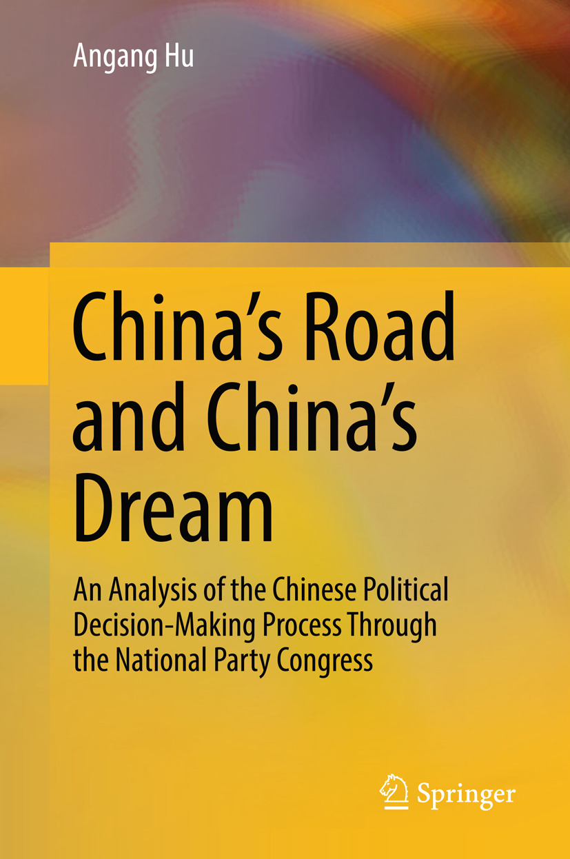 Hu, Angang - China's Road and China's Dream, ebook
