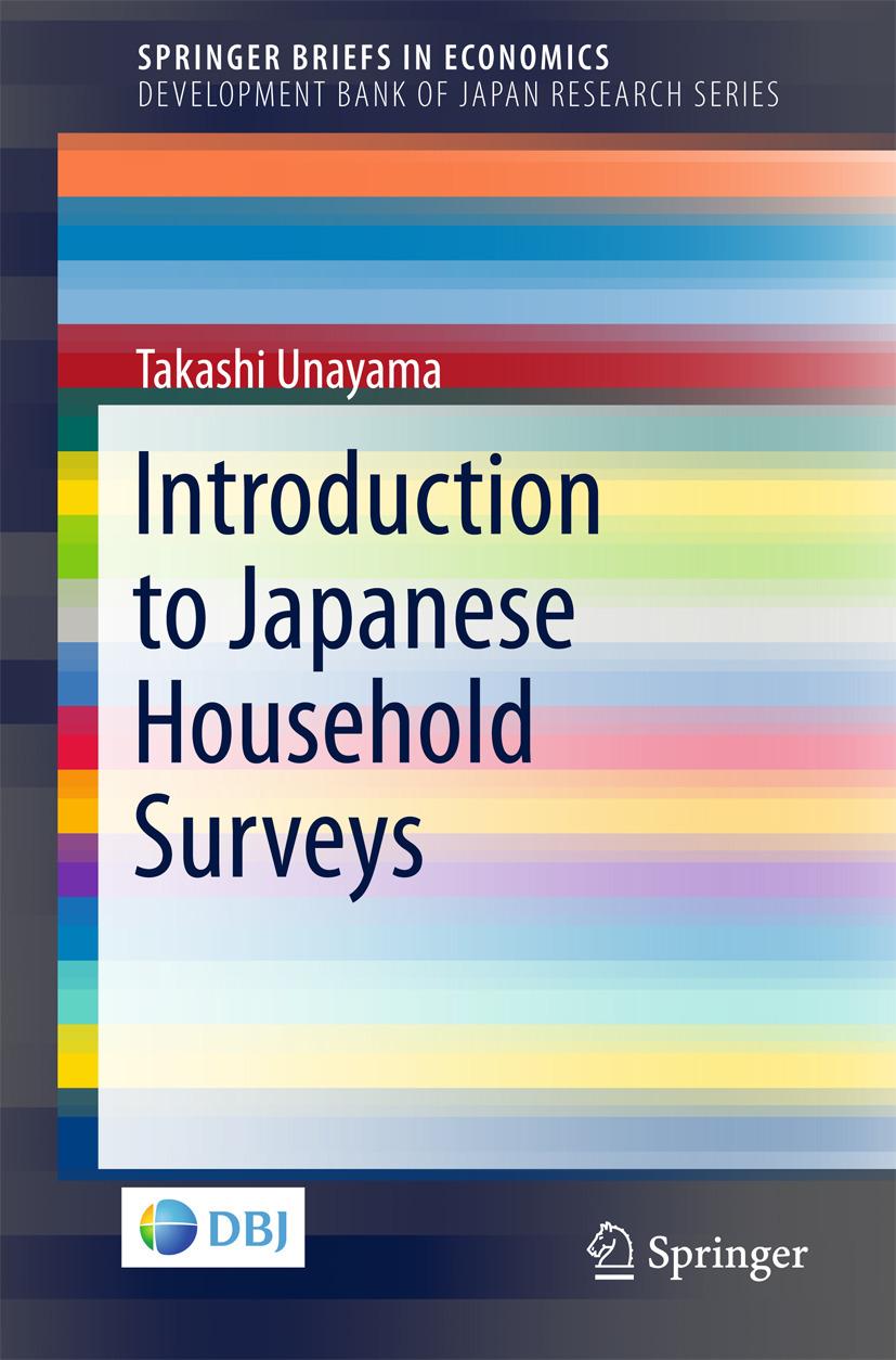 Unayama, Takashi - Introduction to Japanese Household Surveys, ebook
