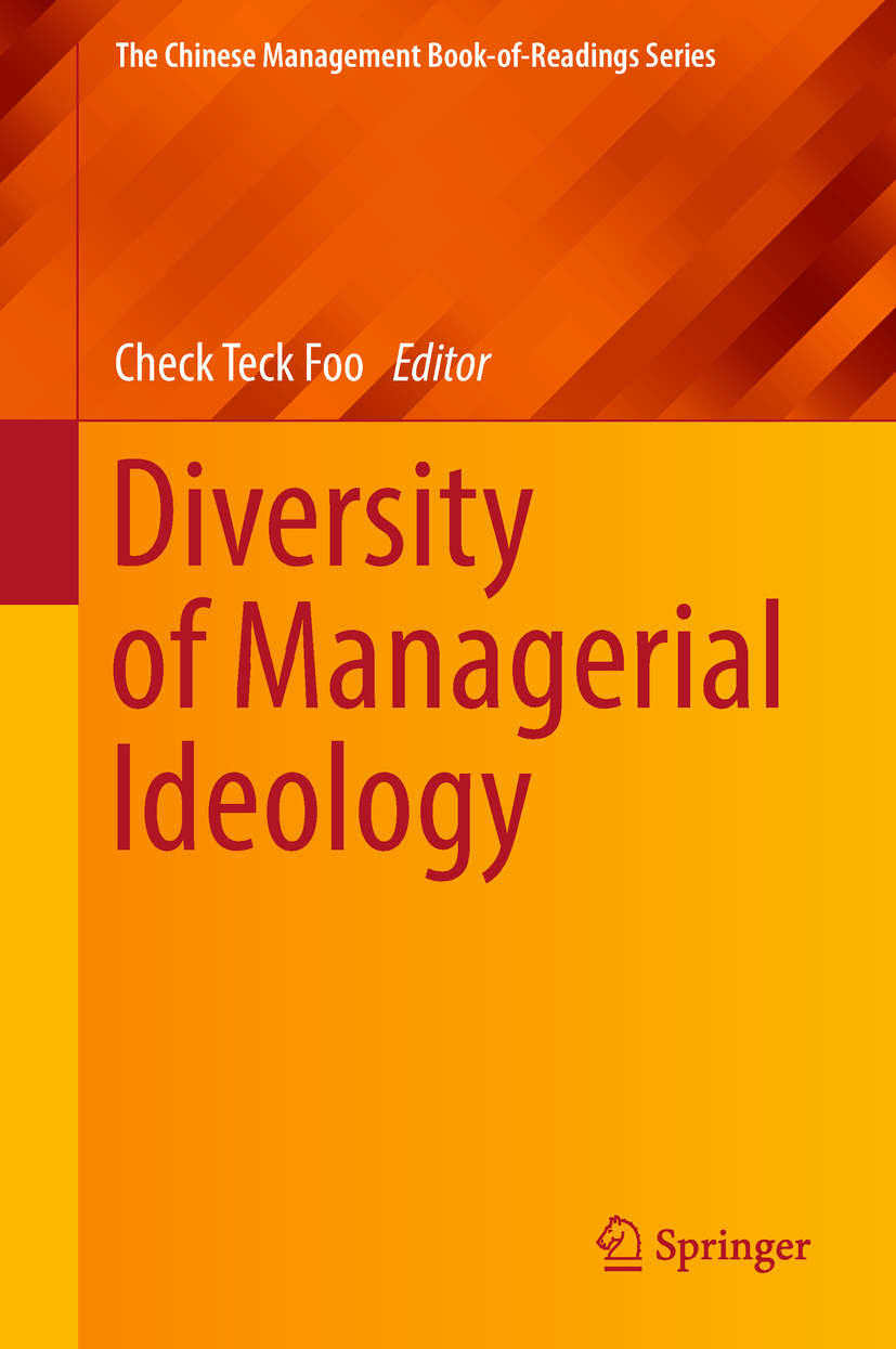 Foo, Check Teck - Diversity of Managerial Ideology, ebook