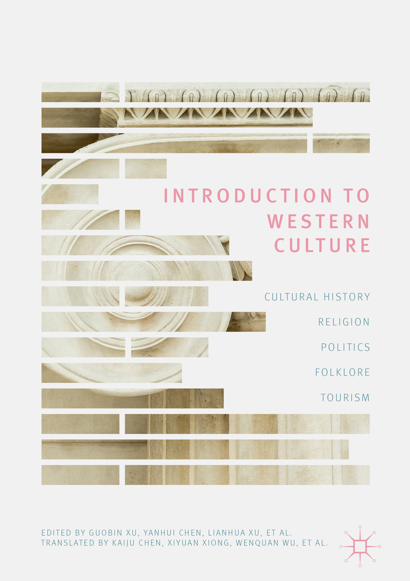Chen, Yanhui - Introduction to Western Culture, ebook