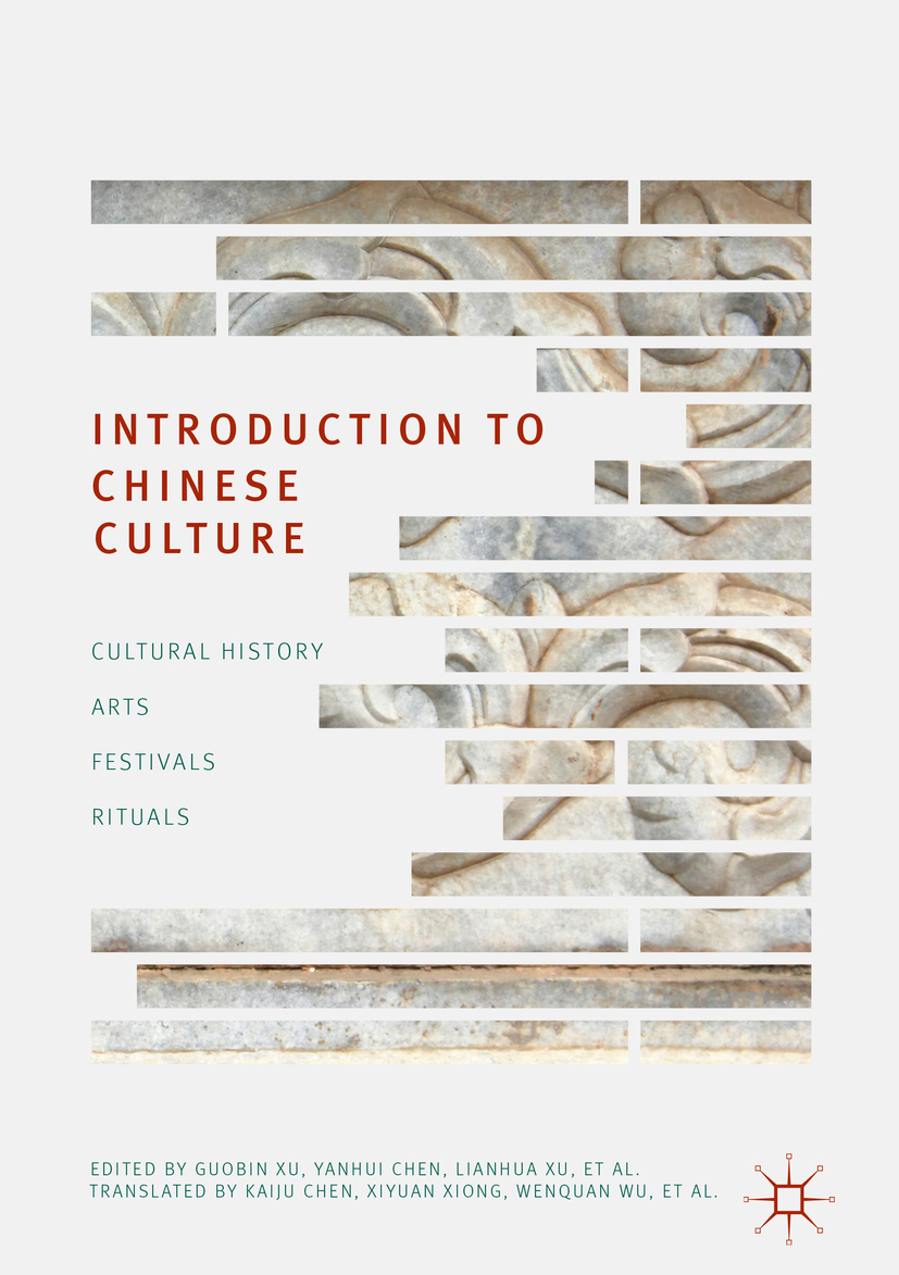 Chen, Yanhui - Introduction to Chinese Culture, ebook