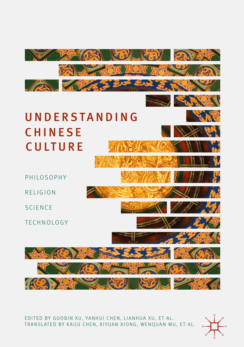 Chen, Yanhui - Understanding Chinese Culture, ebook