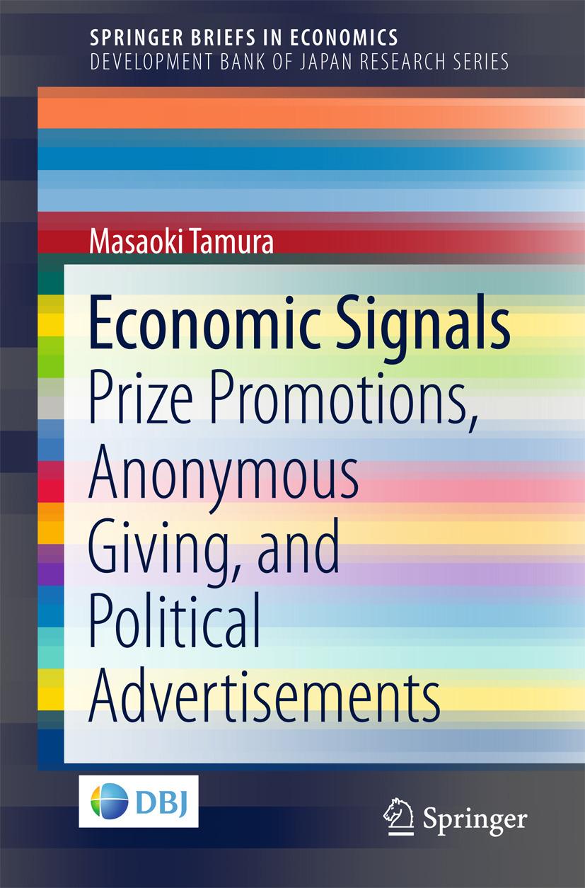 Tamura, Masaoki - Economic Signals, ebook