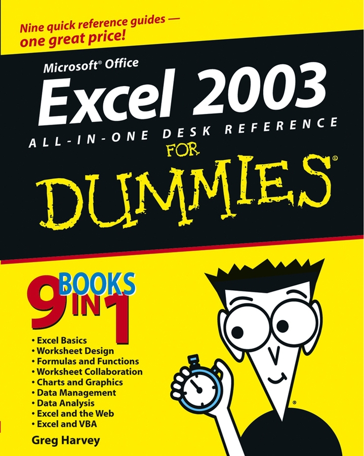 Harvey, Greg - Excel 2003 All-in-One Desk Reference For Dummies, ebook