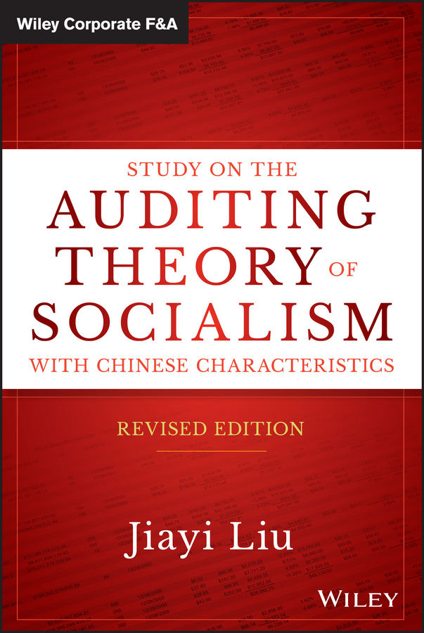 Liu, Jiayi - Study on the Auditing Theory of Socialism with Chinese Characteristics, Revised Edition, ebook