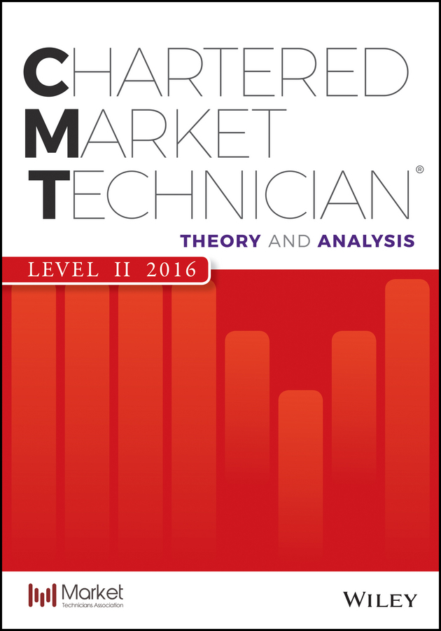 - CMT Level II 2016: Theory and Analysis, ebook