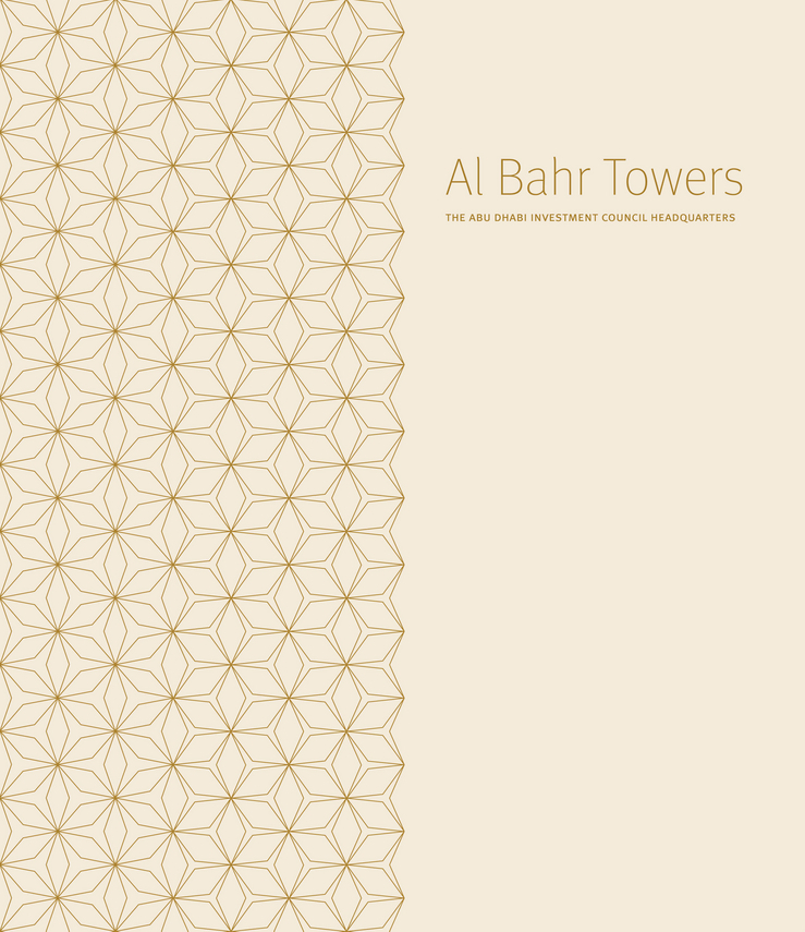 Oborn, Peter - Al Bahr Towers: The Abu Dhabi Investment Council Headquarters, e-bok