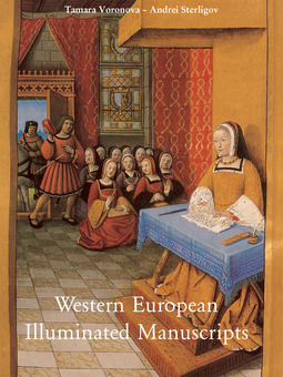 Sterligov, Anrdei - Western European Illuminated Manuscripts, ebook
