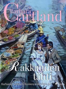 Cartland, Barbara - Rakkauden tähti, e-kirja