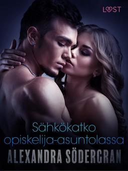 Södergran, Alexandra - Sähkökatko opiskelija-asuntolassa, ebook