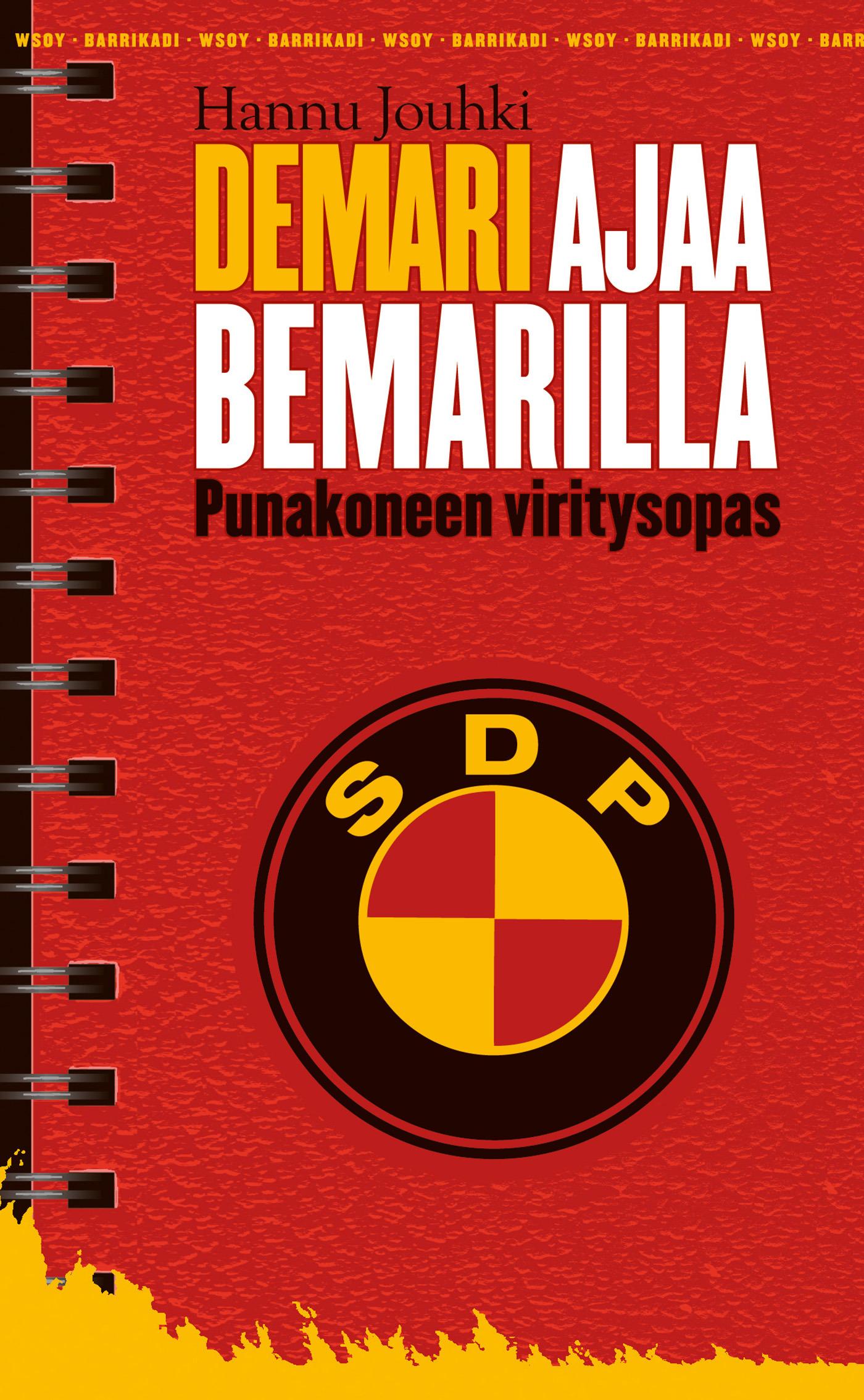 Jouhki, Hannu - Demari ajaa Bemarilla: Punakoneen viritysopas, e-kirja