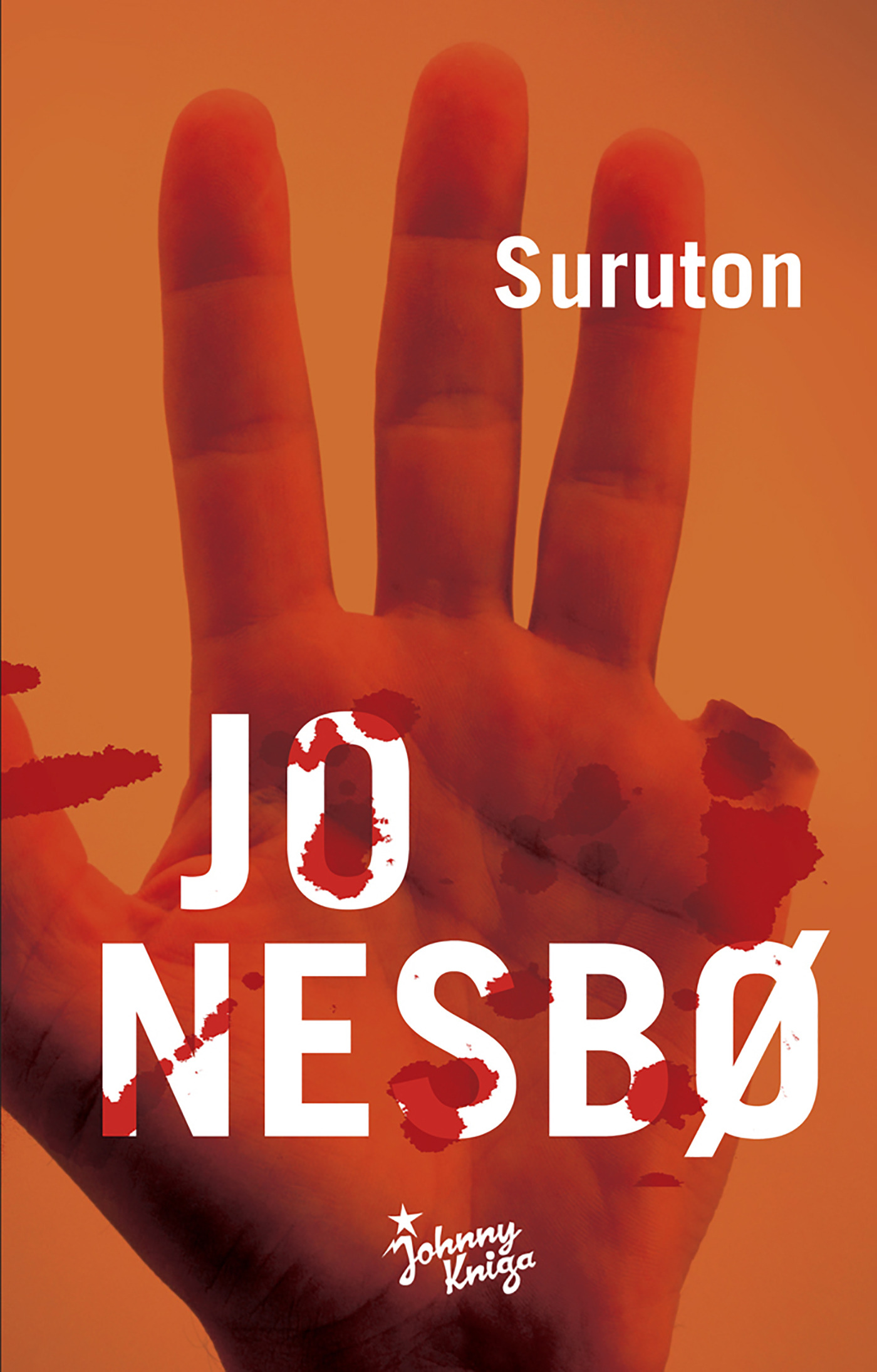 Nesbø, Jo - Suruton: Harry Hole 4, e-kirja