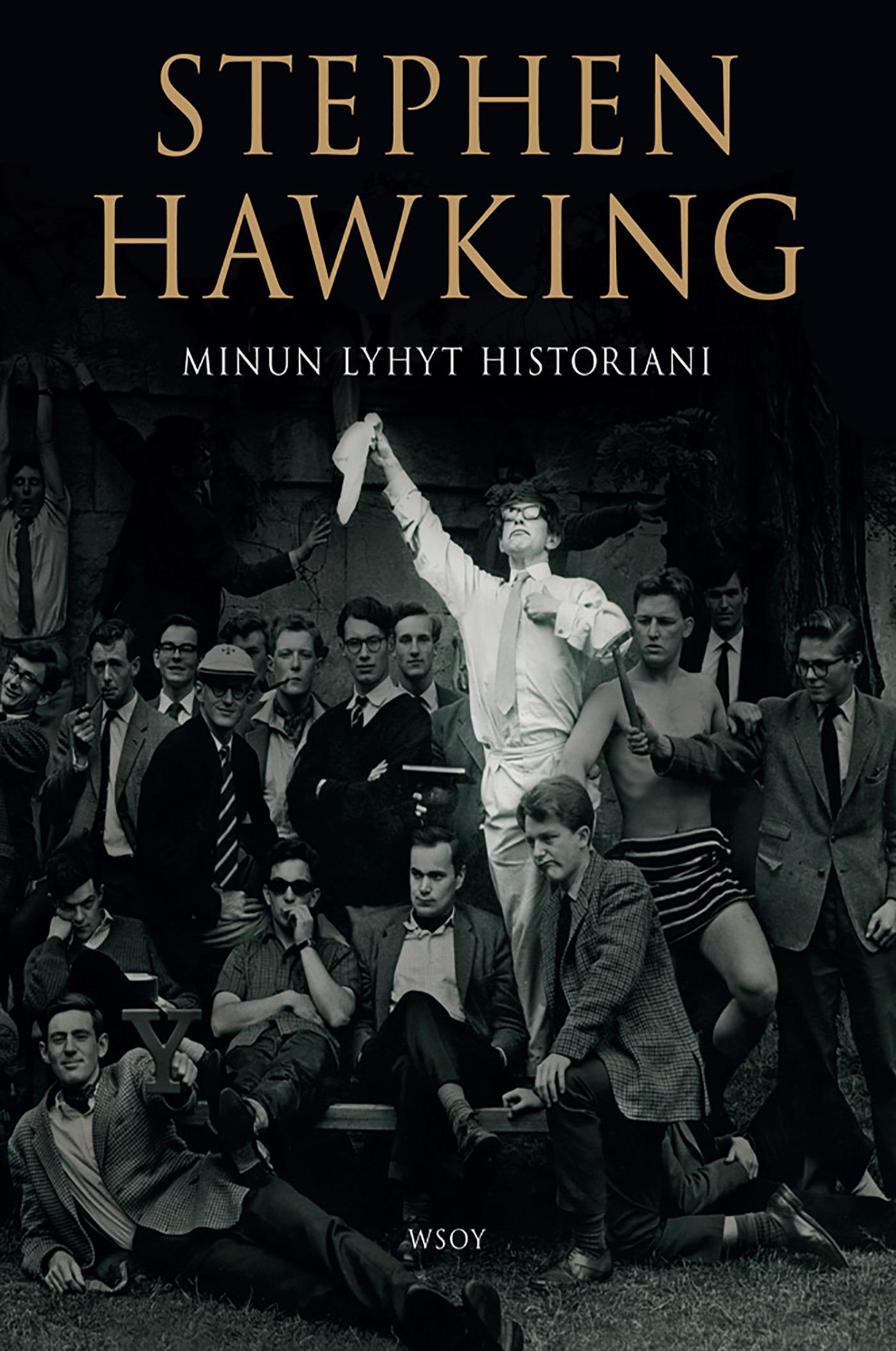 Hawking, Stephen - Minun lyhyt historiani, e-kirja